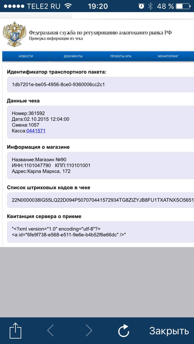 IMG 0663